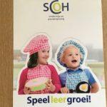 はじめてのオランダ幼稚園・小学校探し